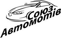 Союз-Автомотів - офіційний дилер Фіат в Житомирі та Житомирській області
